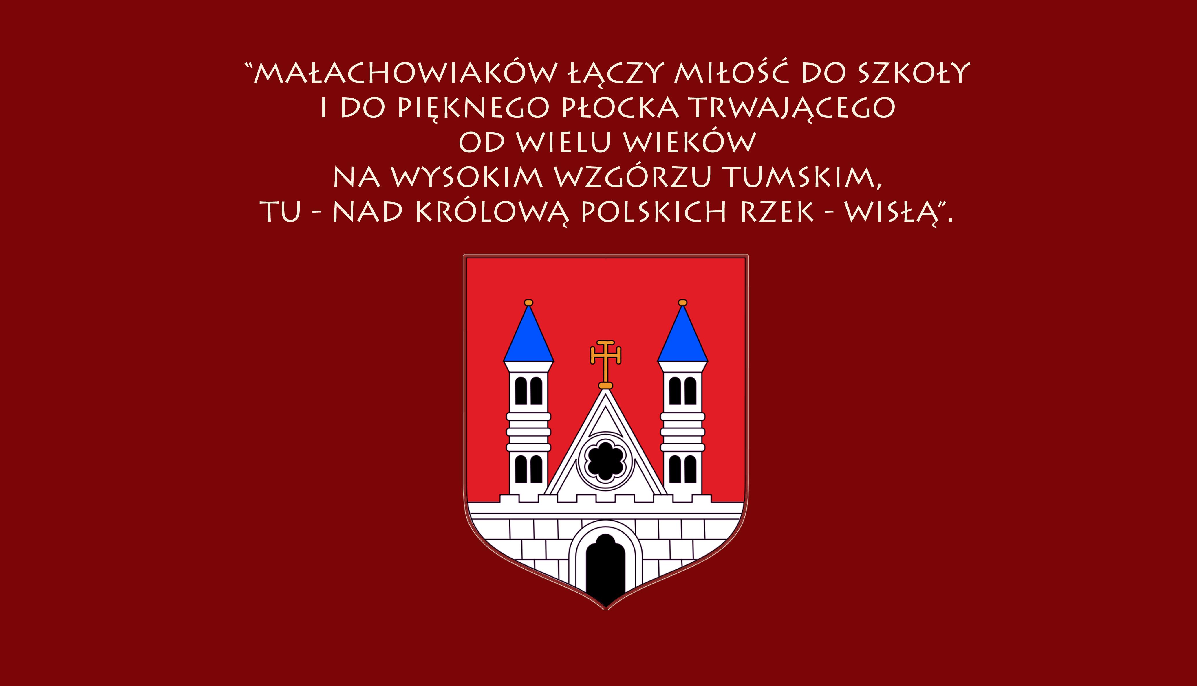 pokaz-int-2